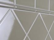 Плитка Adex Modernista