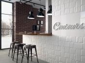 Плитка Cisa Contours