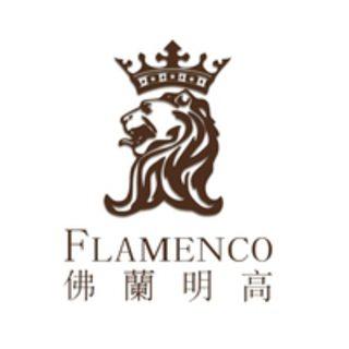 Плитка Flamenco