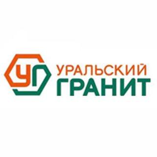 Плитка Уральский гранит