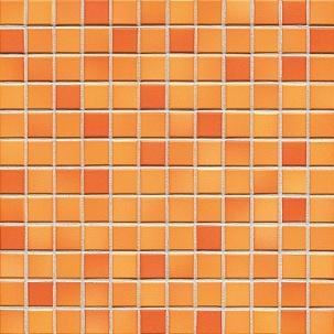 41311H Fresh Sunset Orange Mix