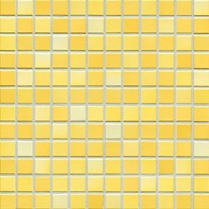 41315H Fresh Sunshine Yellow Mix