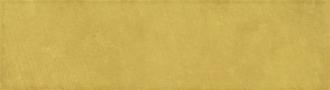 88283 Modulo Wall Curry