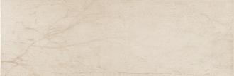 9441H Atelier Parchment Beige