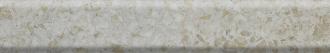 Accademia Bianco Battiscopa