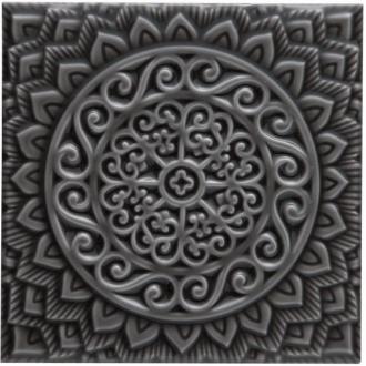 ADST4079 Relieve Mandala Universe Volcanico