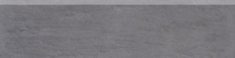 Ardesia Antracite Battiscopa 7266501