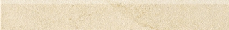 Gallura Avorio Battiscopa Ret. 7261972