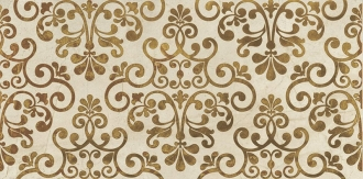 Anthology Marble Royal Marfil Prestige
