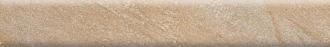 Anthology Stone Battiscopa Gold Indoor Nat. Rett.