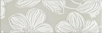 Anya Decor Flower Grey