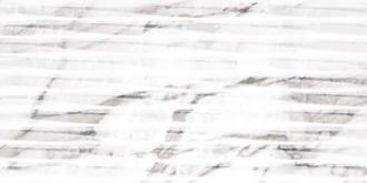 Carrara Lined White