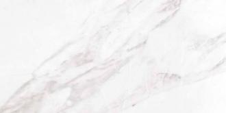 Carrara White Shine