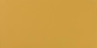 Arkshade Yellow 8AKW