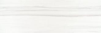 Artistic Way White O-ARS-WTU051