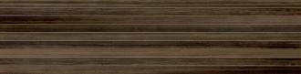 Etic Eucalipto Smoked Tatami AWV2