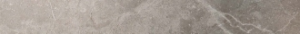 Marvel Grey Fleury Listello Lappato ADV0