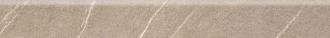 Marvel Desert Beige Battiscopa ATFF