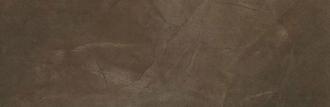 Marvel Bronze Luxury AR5O