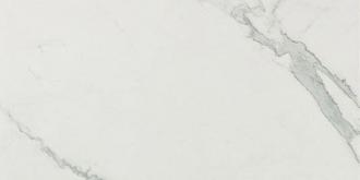Marvel Calacatta Extra ASFE