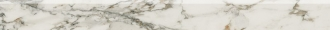 Allure Capraia Battiscopa