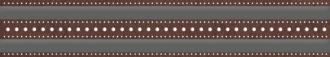 Бордюр Лидия коричневый 05-01-1-76-03-15-290-1