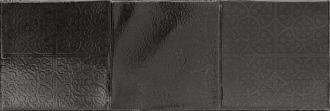 Belour Silver Fold