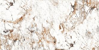 Burberry White Hi-Glossy