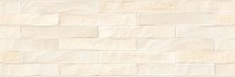 Brick XL Beige