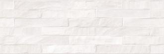 Brick XL Blanco