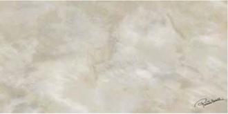 Bright Pearl Ivory Firma Rett. 531152