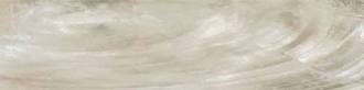 Bright Pearl Ivory Rett. 531353