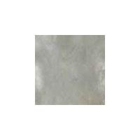 Bright Pearl Silver Coprispigolo Angolo Rett. 531251
