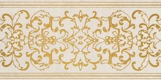 Canova Fasc. Pav. Bianco 17390