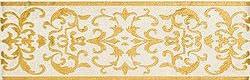 Canova List. Rivest Bianco 69120