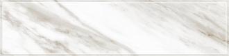Carrara 1560110071