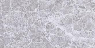 Afina Плитка настенная тёмно-серый 08-01-06-425