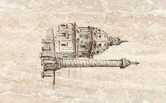Efes Coliseum-2 Columna