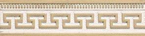 Efes Leone-2 Бордюр