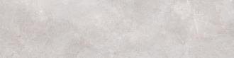 Arpege Brick Grigio R. Sat. 730 70429