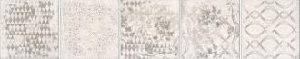 Castle Decoro Armonie 1-5 White (Set 5Pz) 64447