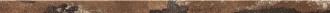 Materia Battiscopa Rust 64950