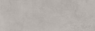 Haiku Серый HIU091D