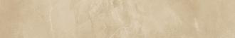 Charme Bronze Amani Luc. 44226