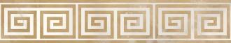 Charme Fascia Light/Onice Gold Sat. 44345