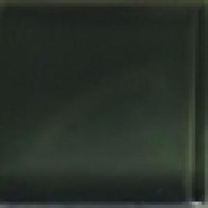 Чистые цвета C 25 (23x23 mm)