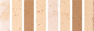 Cotto d' Albe Sand/White Feudal 2050/211