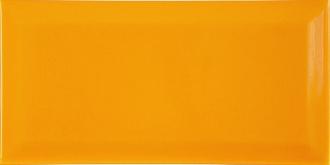 Colazione Biselado BX Naranja