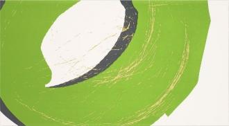 Colour D-Pop Green