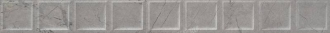 Corinthian Listelo Crossed Grey